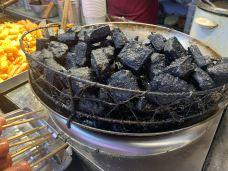 黑色经典臭豆腐(潇湘文化店)-长沙-半个烟的爱情-ying的世界眼