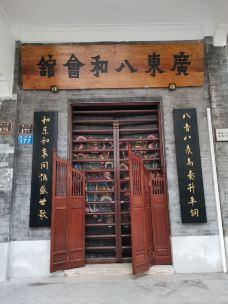 上下九步行街-广州-甜西西