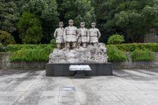 皖南事变烈士陵园-泾县
