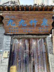 芙蓉街-济南-M32****0307