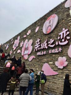 解放门-南京-石头乐