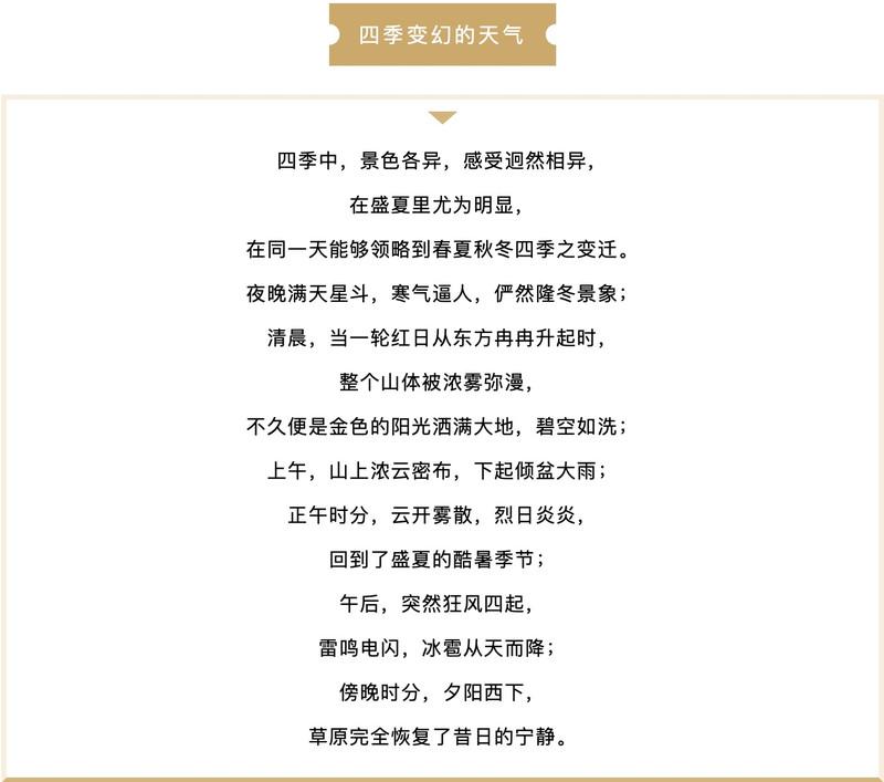 河湟印象丨天神的后花园——年保玉则 – 果洛游记攻略【青海攻略】插图(7)