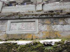 金殿-武当山-老吴华哥