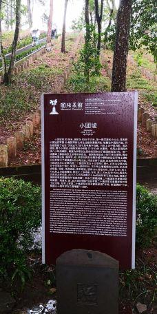 国殇墓园-腾冲-icqpup