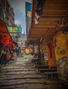 砵甸乍街-香港-噼里啪啦