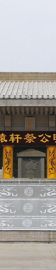 黄帝陵-黄陵