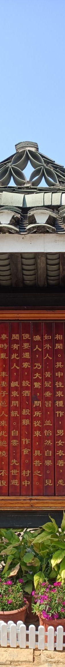 世外桃源-阳朔