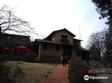 箱根迈森园博物馆-箱根