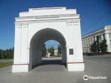 Omsk Gates-鄂木斯克