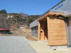 Otani Mine History Museum-气仙沼市