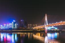 重庆-C_image