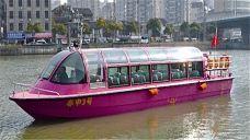 水上公交-许昌-AIian