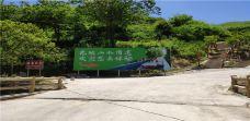 龙映山高山急速水滑道漂流-泾县-AIian
