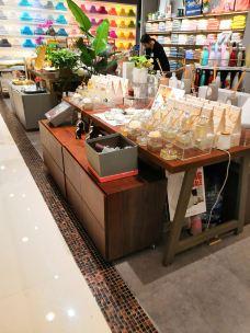 金鹰国际购物中心-昆山-Princesstt