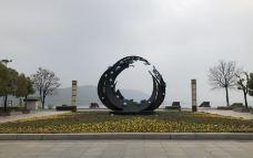 滨湖公园-徐州-吴立珍