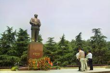 韶山毛泽东同志纪念馆-韶山-尊敬的会员