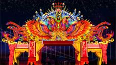 中国永城2018芒砀山新春灯会-永城-Yuaaa