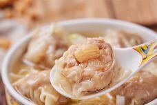 一记面馆·云吞面嘅专家(淘金分店)-广州-C_Gourmet