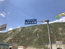 金沙江大桥-巴塘-背包穷游