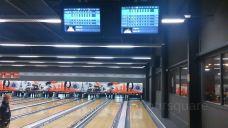 Bowling Avenue-布律埃拉比西埃