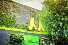 仁寺洞-首尔-尊敬的会员