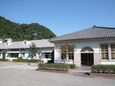 岛津兴业 萨摩切子-鹿儿岛-用户45258