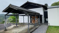 三浦梅園資料館