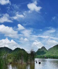 天鹅湖-丘北-新-云
