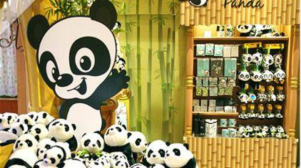 爱宝乐园-熊猫馆 (9)