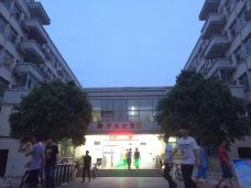 南苑餐厅-南阳