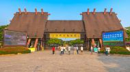 亲子!上海野生动物园门票+景区周边热门酒店1晚+自助早餐+可加购上海迪士尼门票 ・萌宠大集合&近郊亲子首选!
