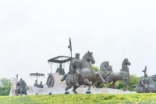 徐州汉文化景区-徐州-river2014大河