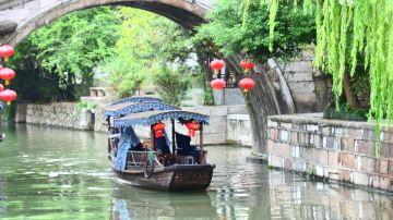 #5#南浔古镇游船