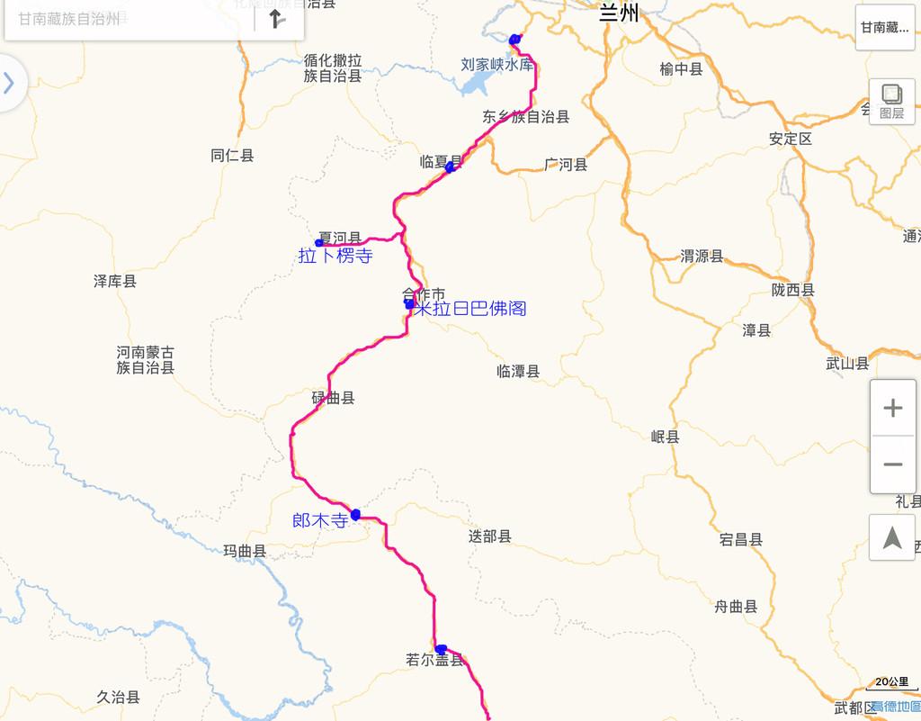 西安去甘南自驾游_从西安到甘南旅游景点及路线-