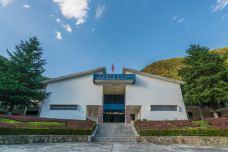 神农架自然博物馆-神农架-doris圈圈