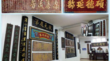 徽州文博园图片4