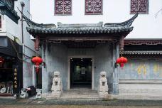 张省美术馆-昆山-王侃photo