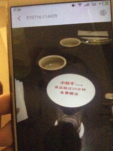 小放牛河北菜(新世纪店)-邯郸