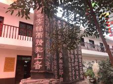 江北水乡民俗文化小镇-枣庄-AIian
