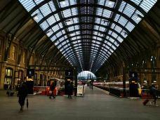 国王十字火车站-伦敦-139****0660