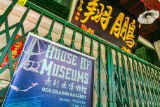 老行业博物馆-马六甲