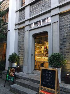老门东历史街区-南京-_WeCh****126497