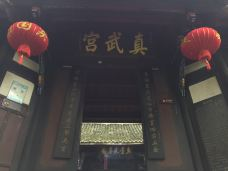 祖师殿-青城山-jixiang2014