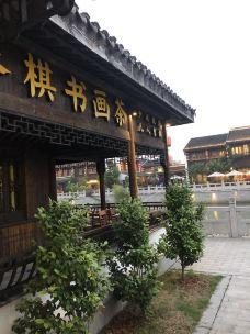斜塘老街-苏州-陆小凤