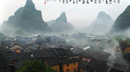 黄姚古镇图片 (2)_副本