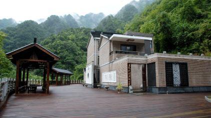尧文化传播研究院