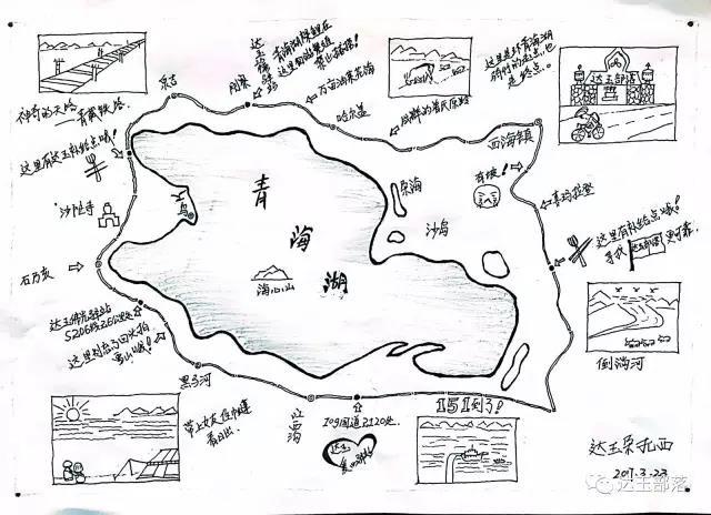 青海湖手绘地图