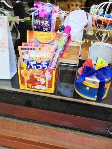 近铁Passe-名古屋-Princesstt
