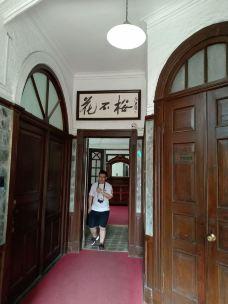 花石楼-青岛-juki235