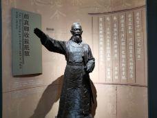 黄骅市博物馆-黄骅-老保定一河北